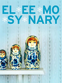 Eleemosynary poster